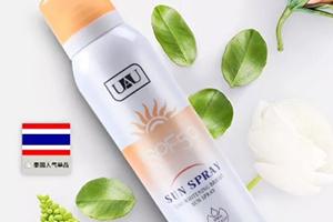 泰国防晒喷雾哪个牌子好?泰国防晒喷雾排行榜