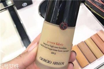 阿玛尼权力粉底液干皮可以用吗 阿玛尼power fabric粉底液