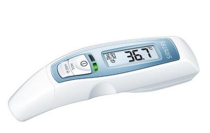 体温计肛门温度是多少?体温计测肛温正常温度