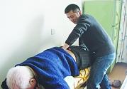 老人如何保养背部?有什么好的办法