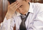 男性内分泌失调有什么症状怎么调理