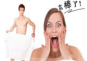 对男性精子有益的中药有哪些