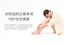 如何艾灸治疗月经 艾灸治疗月经的方法