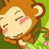猴年儿童睡前故事:猴子也有理想