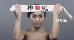 日式妆容图片