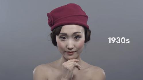 日本妆图片