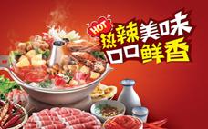 麻辣香锅怎么做好吃?麻辣香锅的家常做法