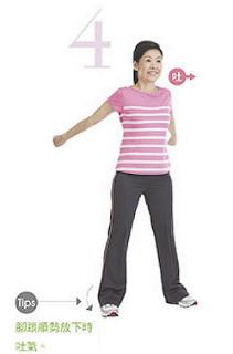 降血压大雁功、冲拳、十全甩手操的功效
