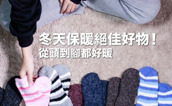 羊毛衣服怎么保养 羊毛被如何挑选