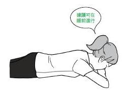 缓解颈椎僵直酸痛 维持肌肉弹性伸展操