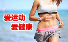 tabata训练法能减肥吗 tabata训练法怎么瘦腿
