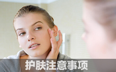 眼袋怎么有效祛除好 有效去眼袋的方法
