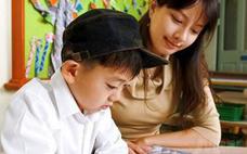 什么是自闭症 造成儿童自闭症的原因是什么