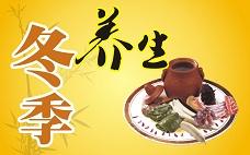 米酒的功效与作用 米酒的好处