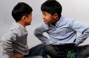 孩子人际关系从学习尊重出发.png
