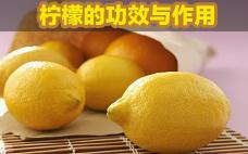绿柠檬可以吃吗 绿柠檬有什么营养价值