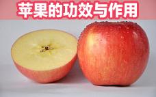 苹果是感光食物吗 吃感光食物为什么会变黑