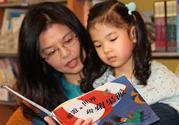 如何引导宝宝看绘本有什么技巧