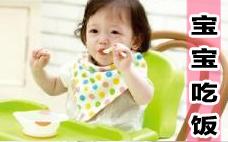 婴儿米粉能做什么吃的 婴儿米粉选购技巧