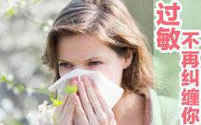 干性皮肤过敏怎么办 4妙招让你换季也能稳稳哒