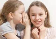 勇气:孩子人际交往成长的灵药