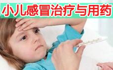 小月龄宝宝感冒要这么护理才对