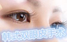做完双眼皮手术可以吃牛肉吗 术后注意事项