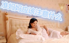 新手妈妈需要准备什么?产后整理的母婴产品汇总