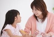 父母应该严厉教育孩子吗?哪些事情要严肃管理?