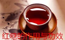 红糖面膜怎么用 红糖面膜的使用方法