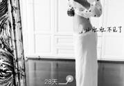 佟丽娅28天瘦身方法 佟丽娅产后怎