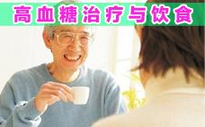 茯砖茶可以降血糖吗 茯砖茶怎么喝降血糖效果好