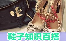 女低跟凉鞋流行趋势 今年女凉鞋新款低跟推荐