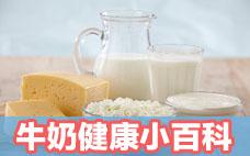 酸奶怎么选购 酸奶选购注意