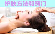 日本护肤品好还是韩国护肤品好?不同的护肤品效果不一样