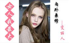 韩版可爱美甲图片大全 超好看的少女系可爱美甲