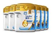 雅培假奶粉是哪个系列的?雅培假奶粉流入哪七个省市