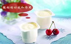 脱脂牛奶可以做酸奶吗?脱脂牛奶做酸奶好吗?
