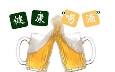四洛克为什么被禁止 十大烈性啤酒排名