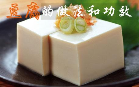 豆腐发酸是怎么回事?豆腐发酸还能吃吗?