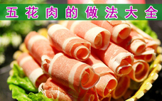 东坡肉怎么做好看又好吃 东坡肉肥而不腻的做法