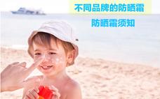 20岁适合的防晒霜排行榜 国产物理防晒霜排行榜