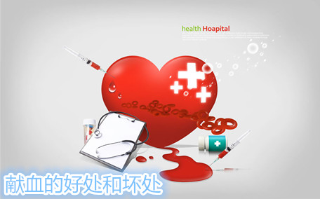 女人可以在月经期献血吗?献血可以在月经期间吗?