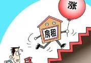租房有什么新政策?租房新政策是什么?