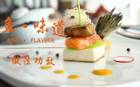 三文鱼怎么看坏没坏 三文鱼为什么要加芥末
