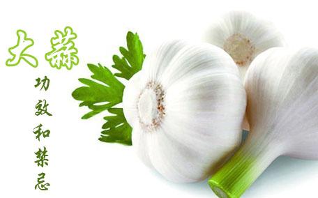 糖醋蒜一般可以存放多久 糖醋蒜的保质期一般是多久