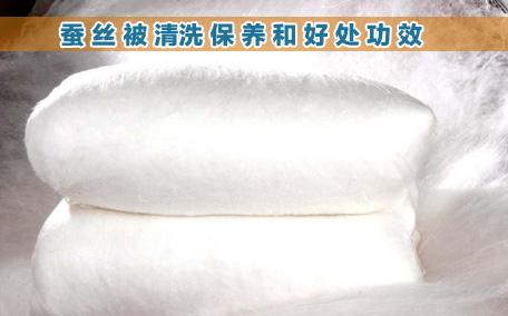 桑蚕丝面料的特点 鉴别桑蚕丝面料的方法