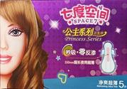 七度空间公主系列净爽超长夜用超薄卫生巾怎么样?好用吗?