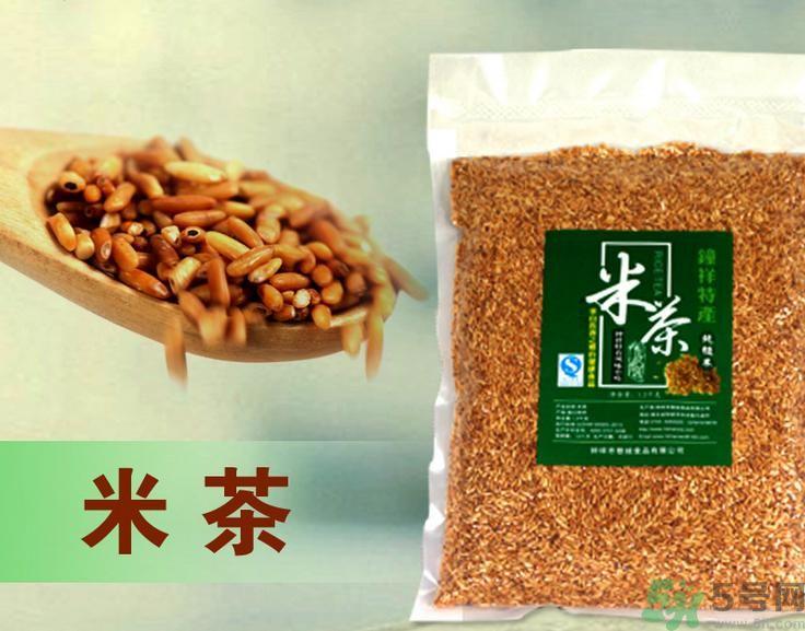 炒米茶减肥法图片