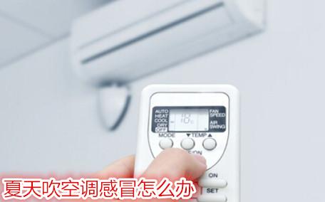 空调开制热怎么没反应 空调制热没反应